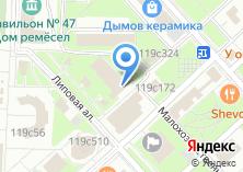 Компания «Таможенный пост» на карте