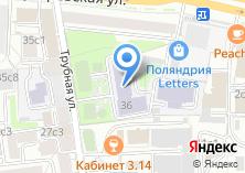 Компания «Средняя общеобразовательная школа №2054» на карте