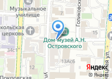 Компания «ДЕНТИКО» на карте