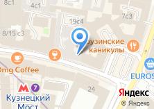 Компания «Вита Лайф» на карте
