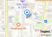 Компания «Dance Star» на карте