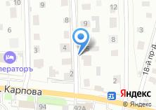Компания «Autofree» на карте
