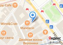 Компания «Российский теннисный тур» на карте