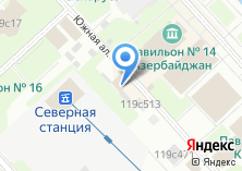 Компания «Владикавказ» на карте