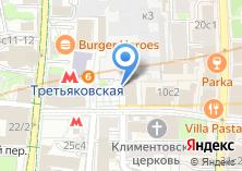 Компания «Винегрет» на карте