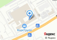Компания «Bosch-Сервис» на карте