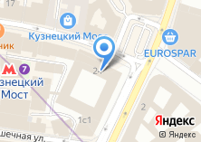 Компания «Федеральная служба безопасности РФ» на карте
