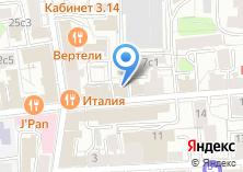 Компания «Российское объединение инкассации» на карте