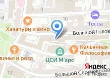 Компания «КРЕДЕ ЭКСПЕРТО» на карте