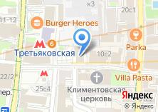 Компания «Винегрет Кафе» на карте