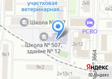 Компания «Средняя общеобразовательная школа №1073 с углубленным изучением отдельных предметов» на карте