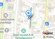 Компания «Мировые судьи района Замоскворечье» на карте