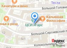 Компания «Four Squares» на карте