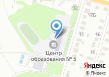 Компания «Средняя общеобразовательная школа №48 им. Героя РФ С.С. Громова» на карте