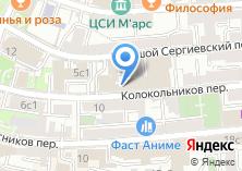 Компания «03market.ru интернет-магазин медицинских товаров» на карте
