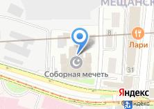 Компания «Совет муфтиев России» на карте