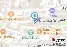 Компания «Особняк» на карте