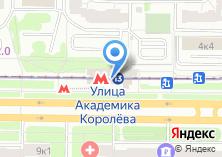 Компания «Станция монорельса Улица Академика Королёва» на карте
