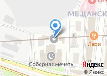 Компания «Вторая Московская Суннитская мечеть» на карте