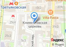 Компания «Магазин Туров» на карте