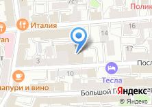 Компания «Ян Рон - бизнес центр» на карте