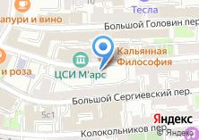 Компания «Зубоврачебная клиника на Пушкарёвом» на карте