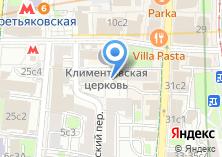 Компания «Институт мастерства» на карте