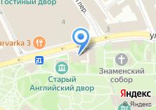 Компания «Храм Преподобного Максима Исповедника» на карте