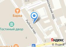 Компания «Друг Огня» на карте