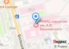 Компания «Институт хирургии им. А.В. Вишневского» на карте