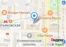 Компания «Вареничная №1» на карте