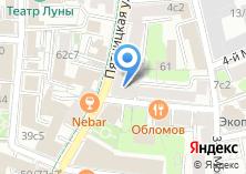 Компания «Страз» на карте