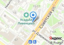 Компания «Вечерняя школа №1» на карте