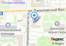 Компания «Данилов ставропигиальный мужской монастырь» на карте
