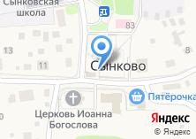Компания «ЛИК-М» на карте