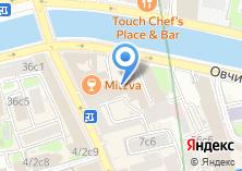 Компания «Магазин предметов интерьера» на карте