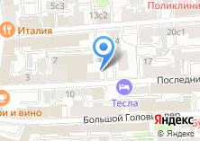 Компания «Бастион-13» на карте