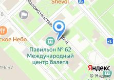 Компания «Республика Песни» на карте