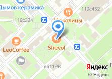 Компания «Омегатул» на карте