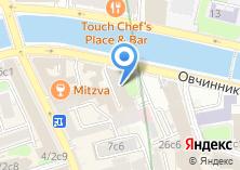 Компания «Сибвэй» на карте