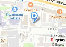 Компания «Калита» на карте