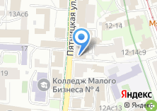 Компания «Центр санэпидэкспертиз и сертификации» на карте