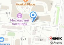 Компания «Натус» на карте