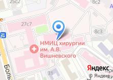 Компания «Центр термических поражений» на карте