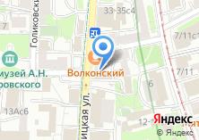 Компания «Московское агентство воздушных сообщений» на карте