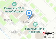 Компания «Фирменный гардеробчик» на карте