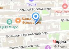 Компания «Консалтинг ПРО» на карте