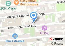 Компания «ПравоПорядокъ» на карте