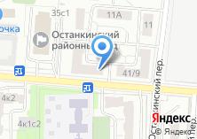 Компания «Адвокатский кабинет Залуцкой Т.В.» на карте