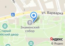 Компания «Собор иконы Божией Матери Знамение бывшего Знаменского монастыря» на карте